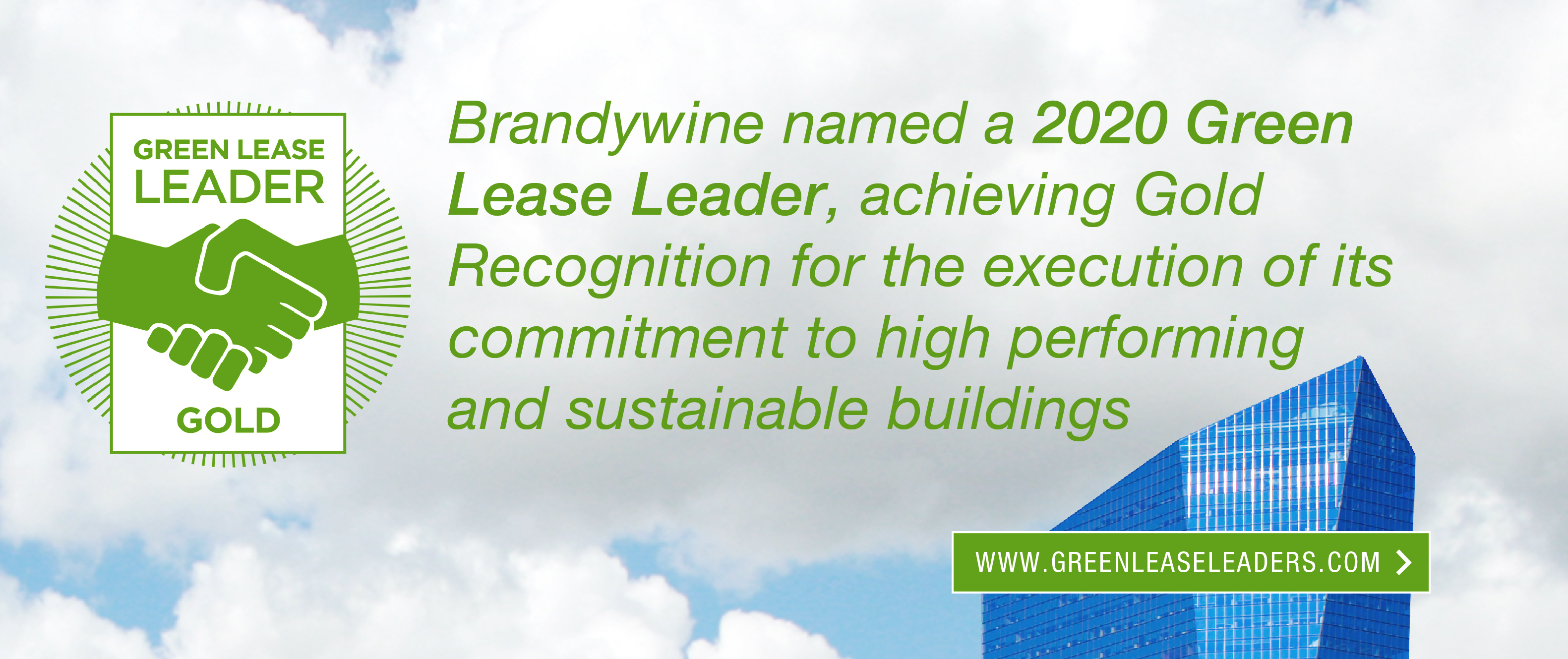 Brandywine named a 2020 Green Lease Leader